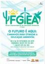 ACONTECERÁ NOS DIAS 25 e 26 O II FÓRUM GUANAMBIENSE DE EDUCAÇÃO AMBIENTAL.